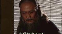 《东周列国·春秋篇》30_勾践灭吴