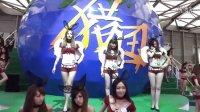 靓点着迷 - 2011 ChinaJoy  上海電玩展