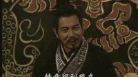 《东周列国·春秋篇》23_晏婴相齐