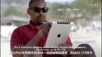 苹果新the new ipad官方宣传片iPad 3发布会中英字幕双语-看iPad得雅思听力高分