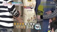 E03中字【综艺】20111126 家族的诞 INFINITE CUT