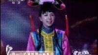 罗盈盈 Bunny Lo 自我介绍 2012