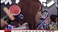 萧亚轩否认与柯震东恋情 称两人只是朋友
