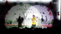 青春 不散场 文学与新闻学院2012届毕业生晚会
