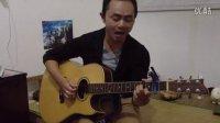 遇见 阿贤吉他弹唱 201208212