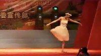北流舞蹈大赛-刘茜茜跳polina的最后一天