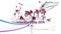2014情人节。爱,就在你身边。