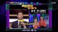 【中字】120511.Dancing with the star.E02