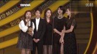 2012MAMA颁奖礼 最佳女子舞蹈组合奖F(x)
