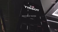 18.Tissot BaselWorld 2013