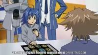 卡片战斗先导者01
