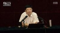 艾跃进:为人民服务——中共与中国人民的契约