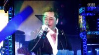王杰2014北京演唱会:第三首大合唱《我能感觉你在说谎》