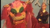 上海欢乐谷木偶表演 舞狮 音画欣赏(高音质)