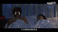 张馨予献身激情床戏制作特辑【微信公众号:yule_365】