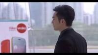 《何以笙箫默》第1集 何以琛 赵默笙剪辑0101