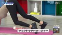 【文化橘红】韩国最美瑜伽老师 艺正花  瑜伽教学 part1