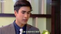 泰剧《风之恋》泰语中字第一集