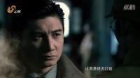 山东卫视寒冬宣传片1