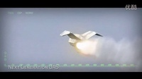 Skunk Works®-70 Years of Mission Driven Innovation