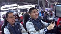 《自元奇说》带你逛不一样的上海车展!