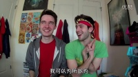 【中文字幕】Two Beeps 的各种表情