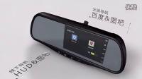 企业产品宣传片:徐港镜界