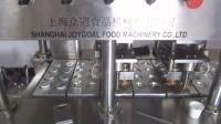 """""""众冠""""八孔高速全自动K-Cup咖啡胶囊灌装封口机"""