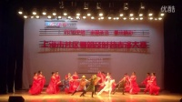 原创现代群舞《生命的世界》赛演版(虹口北外滩文化中心舞蹈队18人)