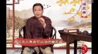 350集徐文兵视频全集01 糖尿病【黄帝内经网】