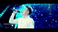 《前任2:备胎反击战》首发《时光倒回》MV主题曲 郑恺首度开嗓