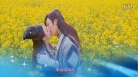 【原创】赵丽颖、许志安 - 乱世俱灭 蜀山战纪第二季 主题曲