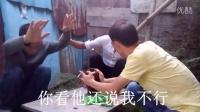 吴宝志广西搞笑视频【第一次猜码 】笑死人