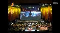 《大秦帝国》交响音乐会暨赵季平、赵麟作品音乐会 指挥:夏小汤