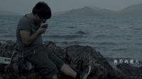 漆黑的海上