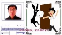 毛驴与宠物狗【小欠讲故事】01