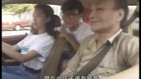 追日者『张卫健cut』03-04