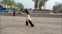刘秀芝三十七式传统杨式太极拳