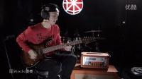 《迷梦头条》——专访吉他手 细毛 VALETONE 演示