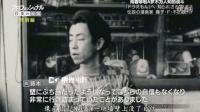 《漫画之神2》藤子•F•不二雄(2013)DG東光电影