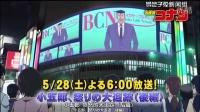 名侦探柯南819集小五郎 愤怒大追捕(后篇)预告 银弹新闻组