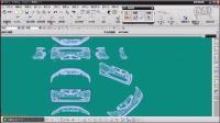 UG模具设计 ①试听课—汽车保险杠模具设计(快速)