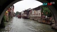 实拍:苏州旅游之乘游船环护城河·迅音160709