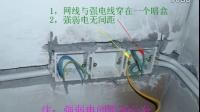 水电安装家装验收注意事项,安装规范 TI装饰