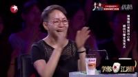 激情脱口秀别出心裁-周云鹏—笑傲江湖 160717 高清