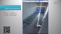 光之教堂Max & SU照明分析流程-上