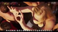 DJ音乐坊:经典派对巨作超嗨现场 私人定制超嗨DJ专辑 (串烧78期)