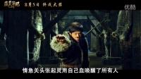 卓不凡第二期:鹿晗井柏然《盗墓笔记》电影版剧透,2分钟看完《盗墓笔记》