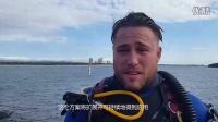 JTT-T60c澳大利亚海上救援机构应用