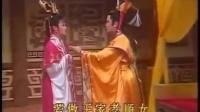 黄香莲歌仔戏曲调七字白、七字调——天下第一为难事(黄香莲、易淑宽)